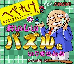 f:id:iza_namakura:20160816203944p:plain