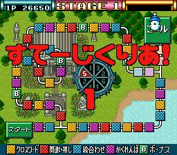 f:id:iza_namakura:20160816204148p:plain