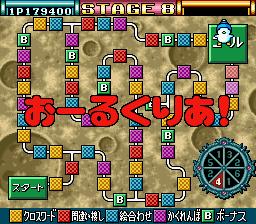 f:id:iza_namakura:20160816204247p:plain