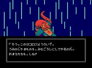 f:id:iza_namakura:20160914221943p:plain