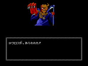 f:id:iza_namakura:20160914223545p:plain