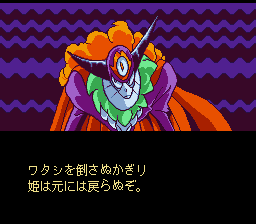 f:id:iza_namakura:20160924204636p:plain