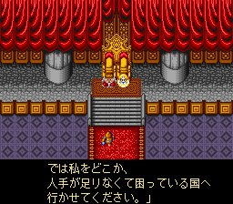 f:id:iza_namakura:20160924205502p:plain