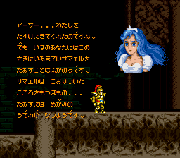 f:id:iza_namakura:20161006202022p:plain