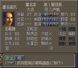 f:id:iza_namakura:20161018090639p:plain