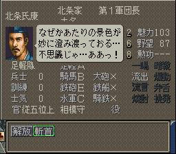 f:id:iza_namakura:20161018091232p:plain
