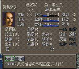 f:id:iza_namakura:20161018092027p:plain