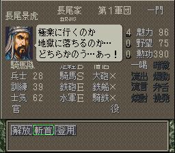 f:id:iza_namakura:20161018092248p:plain