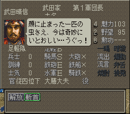 f:id:iza_namakura:20161018092349p:plain