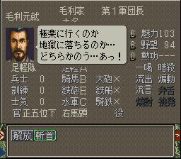 f:id:iza_namakura:20161018093314p:plain