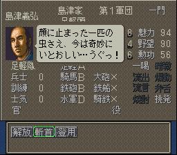 f:id:iza_namakura:20161018093844p:plain