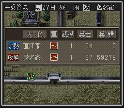 f:id:iza_namakura:20161018094157p:plain