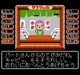 f:id:iza_namakura:20161026103415p:plain