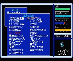 f:id:iza_namakura:20161103194841p:plain