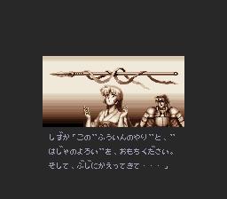 f:id:iza_namakura:20161128131925p:plain
