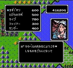 f:id:iza_namakura:20161208104917p:plain