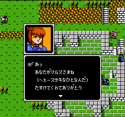f:id:iza_namakura:20161208105348p:plain