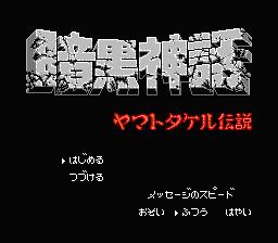 f:id:iza_namakura:20170627091256p:plain