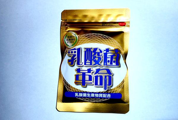 アトピー性皮膚炎を治していくために最適な乳酸菌サプリメント