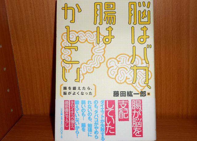 f:id:izawaharuaki:20160701194522j:plain