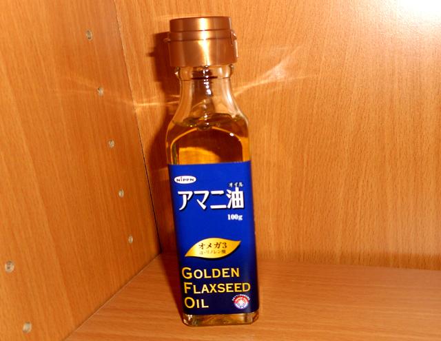 亜麻仁(アマニ)油