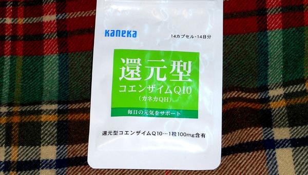 おすすめのコエンザイムQ10サプリメント
