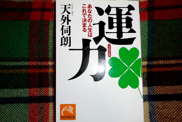 f:id:izawaharuaki:20160718175708j:plain
