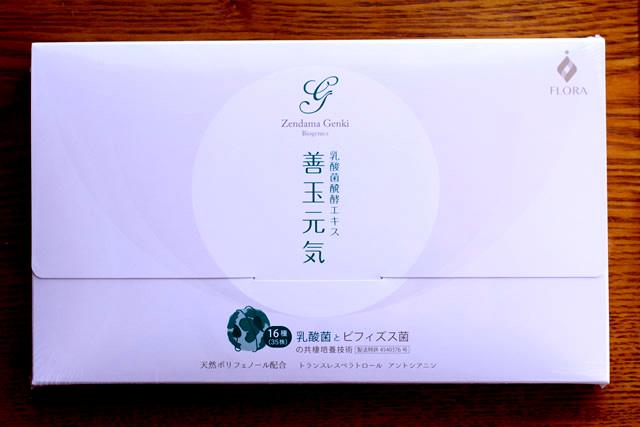おすすめの短鎖脂肪酸サプリメント