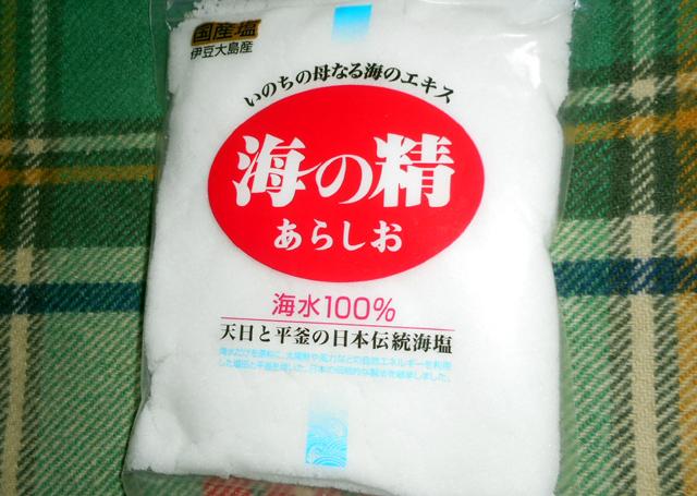 f:id:izawaharuaki:20170322154429j:plain