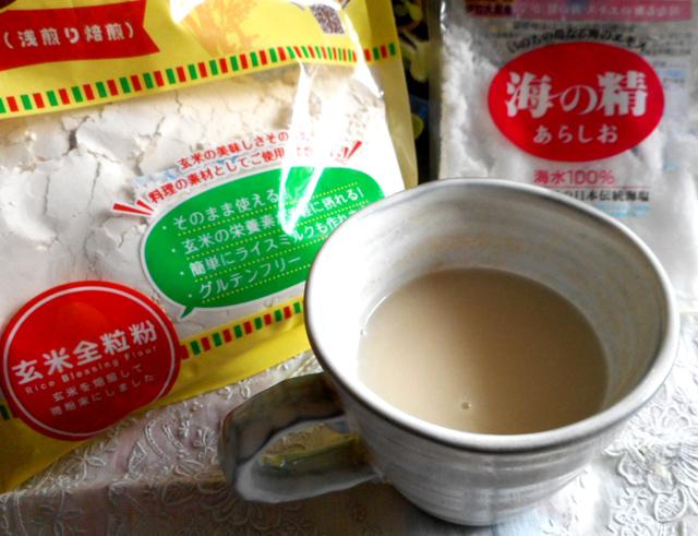 玄米リブレフラワー