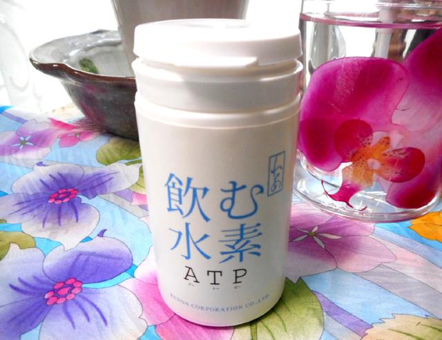 飲む水素ATP 60粒 抗酸化と抗炎症強化 -850mVの酸化還元電位 サプリメント