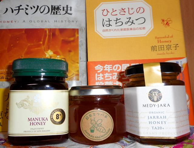 非加熱の生ハチミツは生命力を高めるのにオスス