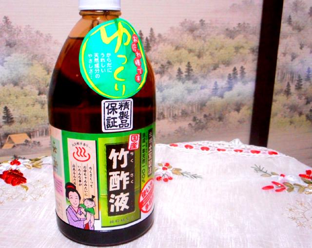 竹酢液(ちくさくえき)のお風呂はアトピー性皮膚炎のかゆみをやわらげるのに良いと評判