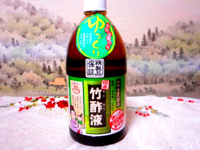 竹酢液(ちくさくえき)のお風呂が冬アトピーのかゆみ対策になる