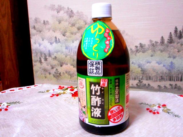 竹酢液はphが酸性であり、お肌の健康のために良く、乾燥肌のひとのスキンケア・保湿や、肌荒れにも良い