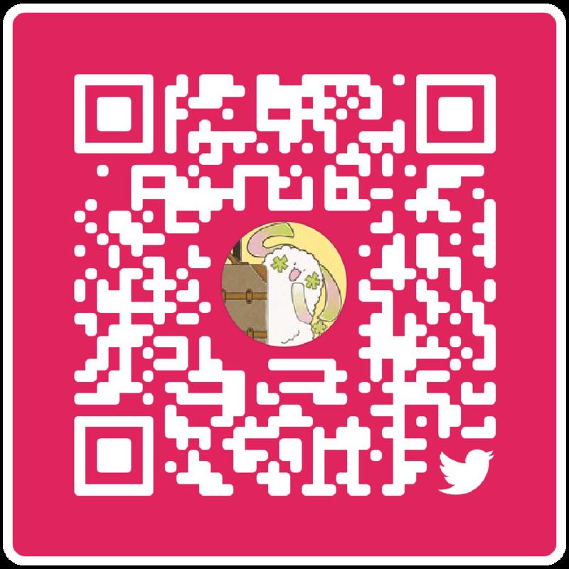 f:id:izayohitsukiyo:20200121194939j:plain:h150