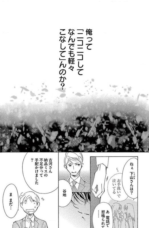 f:id:izayohitsukiyo:20200131075540j:plain:h350