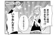 f:id:izayohitsukiyo:20210503040923j:plain
