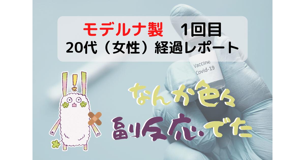 f:id:izayohitsukiyo:20210726234054p:plain
