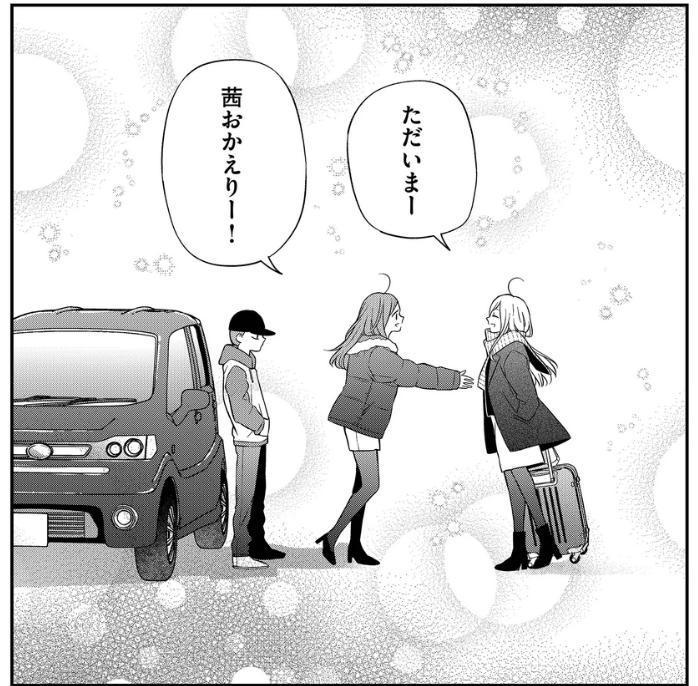 f:id:izayohitsukiyo:20210819090600p:plain