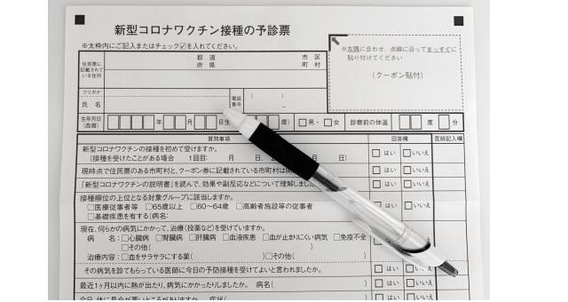 f:id:izayoi_no_tsuki:20210703180556j:plain