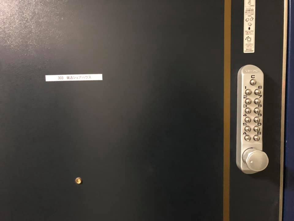 f:id:izest:20190205002656j:plain