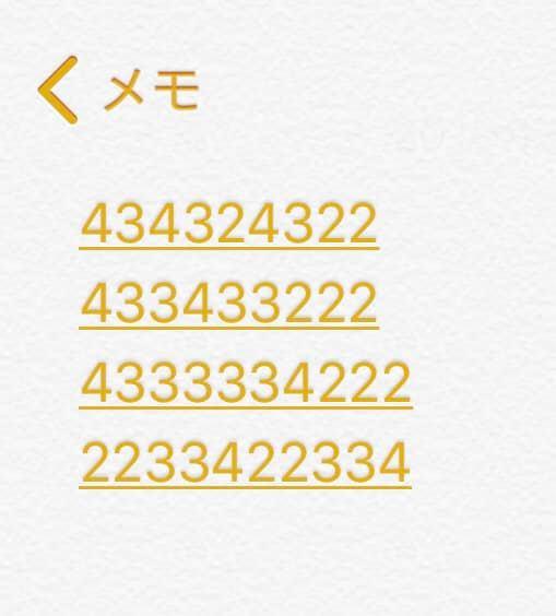 f:id:izest:20190616141417j:plain