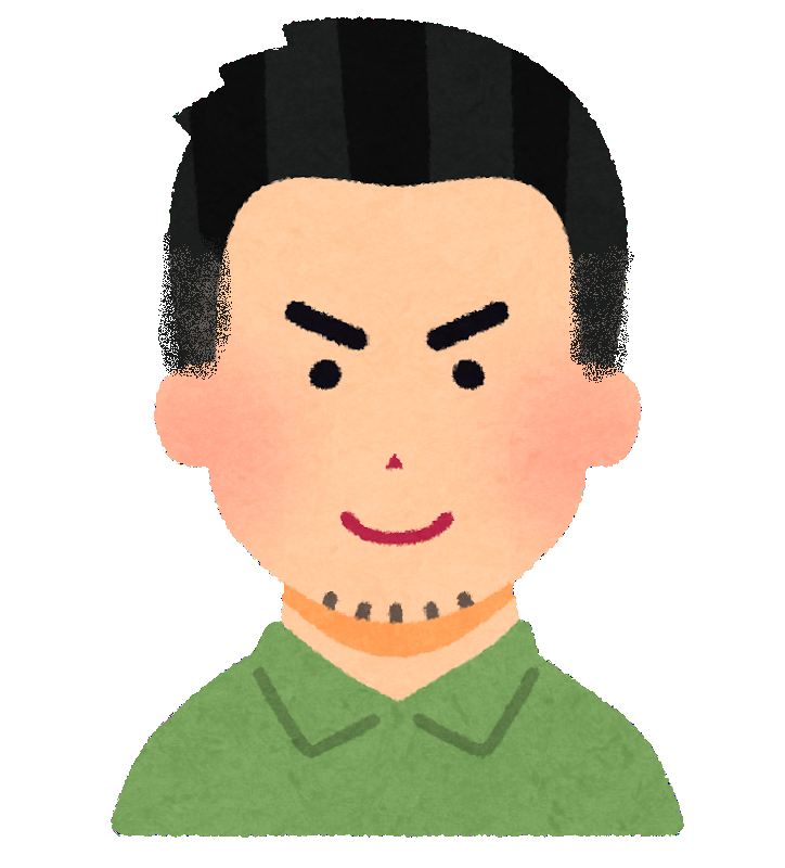 f:id:izimewonakusu:20201010095617p:plain