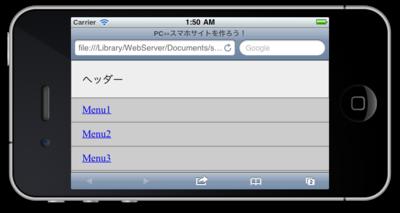 f:id:izit_kosuke:20110130014952p:image