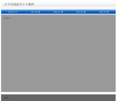f:id:izit_kosuke:20110207184158p:image