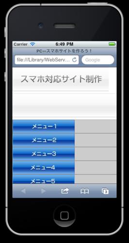 f:id:izit_kosuke:20110207184948p:image