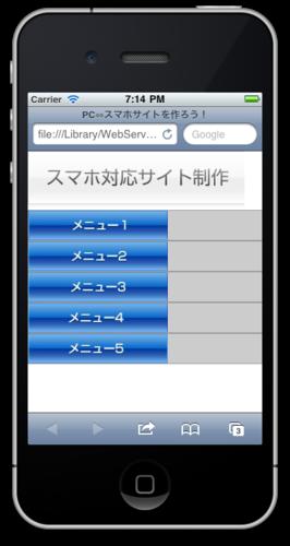 f:id:izit_kosuke:20110207191445p:image