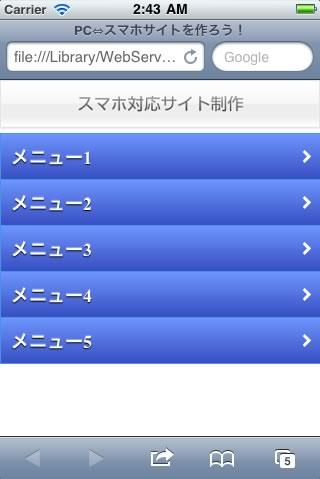 f:id:izit_kosuke:20110216201054j:image