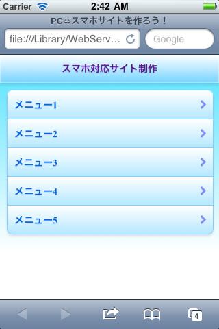 f:id:izit_kosuke:20110216203144j:image:left